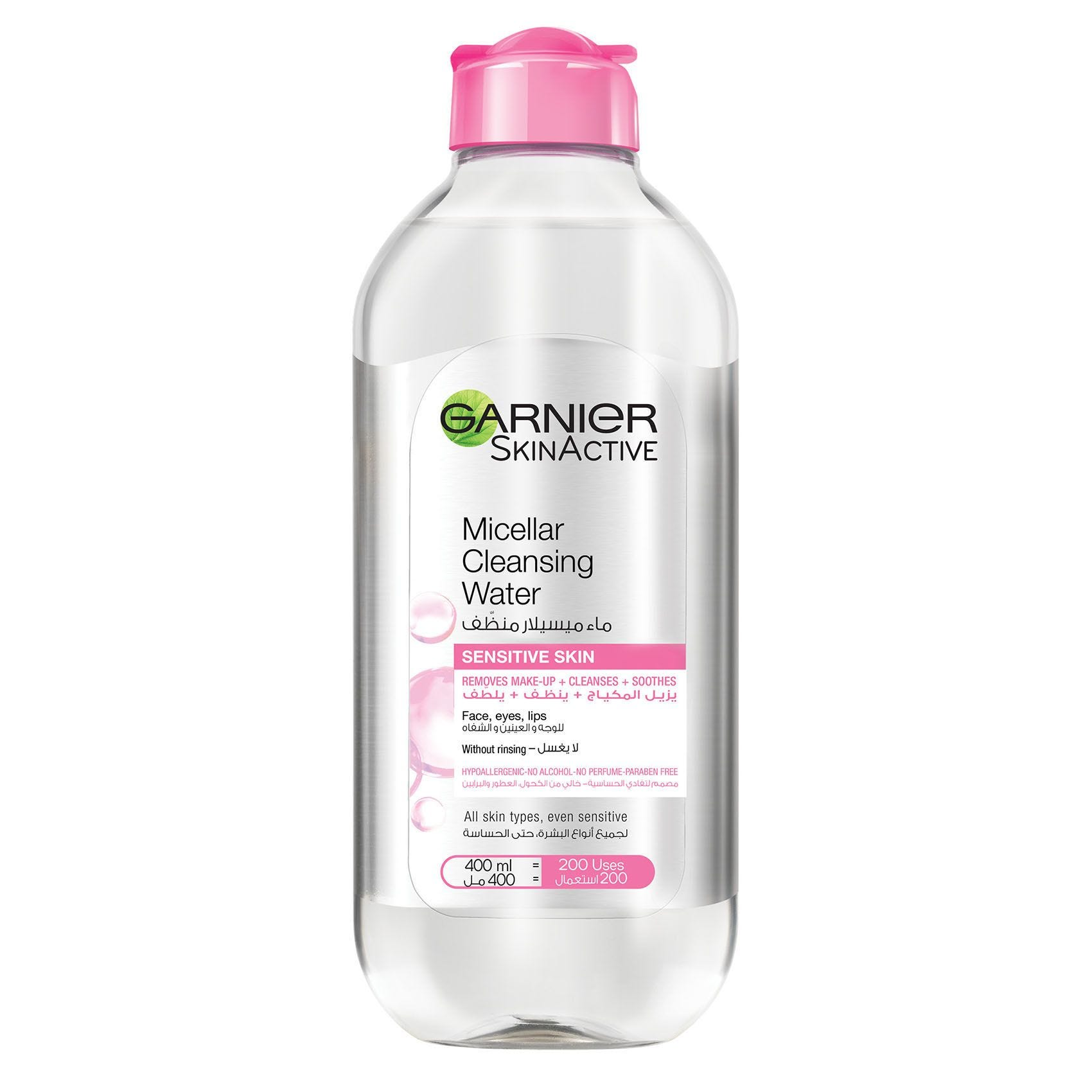 Garnier Skin Naturals Essentials Micellar Water
